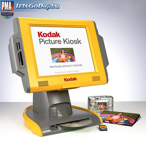 Kodak connect kiosk app www z--z xyz 2019