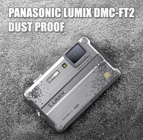 Panasonic DMC-FT2