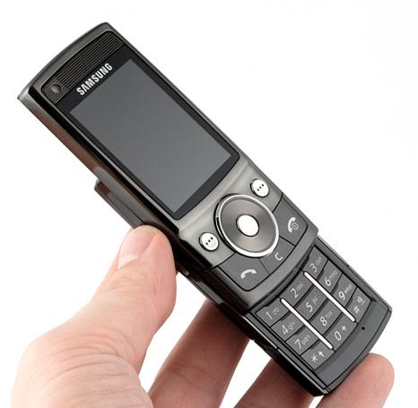 SAMSUNG: Samsung G600